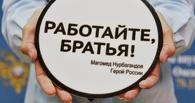 В Омске раздают наклейки с последними словами погибшего полицейского «Работайте, братья»