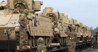 Европейцы не против: США разместят 1,2 тысячи единиц бронетехники в Восточной Европе