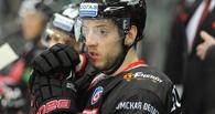 КХЛ дисквалифицировала защитника «Авангарда» на два матча