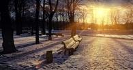 На будущей неделе в Омске резко потеплеет