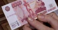 Омские полицейские расследовали преступления четырех фальшивомонетчиков