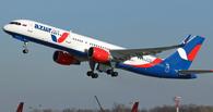 В Омске из-за неисправности самолета задержали рейс на Пхукет