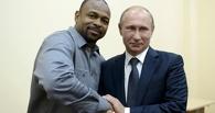 Вслед за Депардье: американский боксер Рой Джонс получил российское гражданство