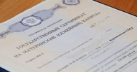 Помогая омичкам незаконно обналичивать маткапитал, фирма заработала 4,5 млн рублей