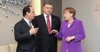 «Минский процесс идет тяжело»: лидеры Германии и Франции выступили за продление антироссийских санкций
