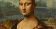 В Италии лысая Мона Лиза поддерживает людей, больных раком