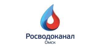 «Росводоканал Омск» модернизирует водопровод в двух округах города