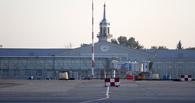 Из Екатеринбурга отменили два рейса в Турцию