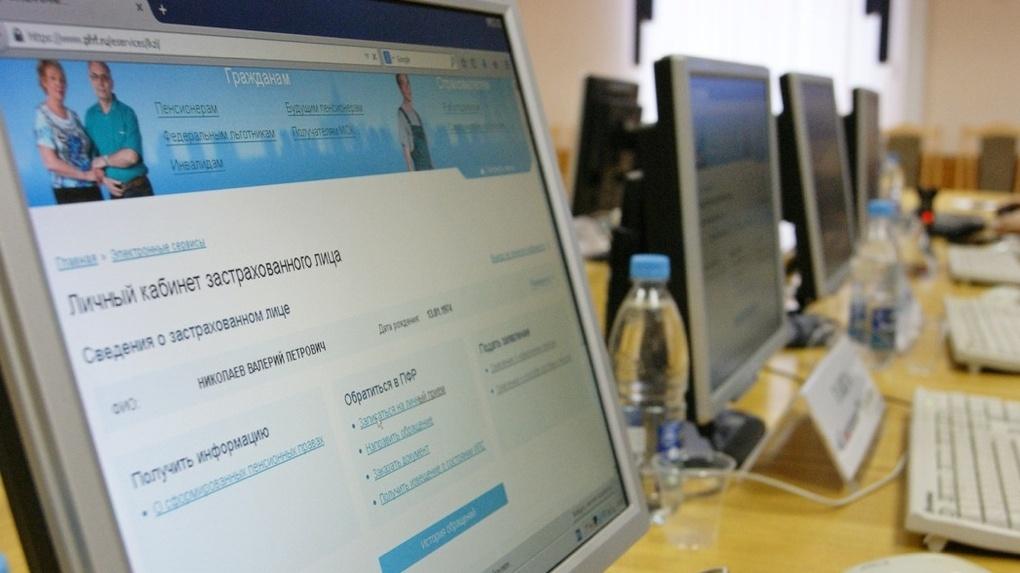 Налоговая начала выдавать справки одоходах 2-НДФЛ онлайн