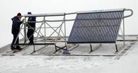 В Омской области могут появиться солнечные коллекторы