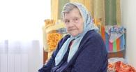 В Омской области открылся пансионат для пожилых людей