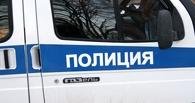 В Омске разыскивают мошенников, которые вымогают деньги под видом полицейских