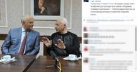 Виктор Назаров «улетел» с концерта Спивакова в Омске