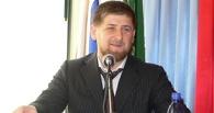 «Видимо, я кому-то очень мешаю»: Рамзан Кадыров — о будущей отставке, потомках и уважении к Немцову