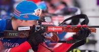 Российский биатлонист Антон Шипулин финишировал вторым в спринте на Кубке мира