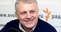В центре Киева погиб известный журналист Павел Шеремет