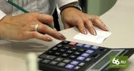 Просрочка по кредитам за 2015 год увеличилась вдвое — до 1,15 трлн рублей