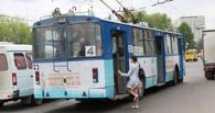 В Омске из-за забытого пакета эвакуировали пассажиров троллейбуса (ОБНОВЛЕНО)