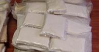 В Омске наркополицейские изъяли 12 килограммов синтетических наркотиков