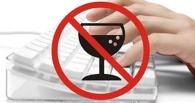 В Омской области заблокировали девять сайтов по продаже поддельного алкоголя
