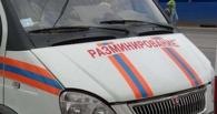 Омский санитар «заминировал» два автомобиля на улице Багратиона