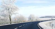 Правительство РФ выделило 721,3 млн рублей на дороги в Омской области