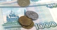 Количество омичей-банкротов выросло почти в 3 раза