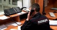 В Омске 15-летний школьник избил и ограбил мужчину
