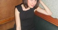 В Омске студентка пропала после посещения «Атлантиды»