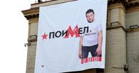 «поиМел»: москвичи глумятся над логотипом метро от Артемия Лебедева
