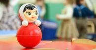 Школу-интернат на 21-й Амурской исключили из приватизации, чтобы создать детсад