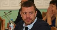 Омский депутат Дубель удивлен, что он банкротится