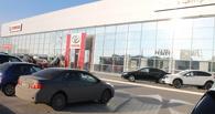 «Тойота Центр Омск» объявляет «Ликвидацию»