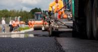 На ремонт омских дорог из федерального бюджета направлено 763 млн рублей