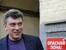 Обвиняемый в убийстве Немцова Заур Дадаев заявил об алиби и просит суда присяжных