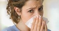 Омичи пока не начали болеть гриппом