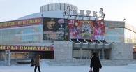 Омский цирк готова ремонтировать только одна компания