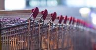 Омичу, укравшему продуктовую тележку из супермаркета, грозит два года тюрьмы