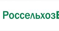 Россельхозбанк привлек более 23 млрд рублей в рамках акции «С нами надежно!» по вкладу «Пенсионный плюс»