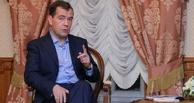 Дмитрий Медведев утвердил национальную стратегию в интересах женщин