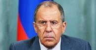 Сергей Лавров: «Отношения России и Запада сегодня хуже, чем во времена холодной войны»