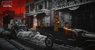 Сюжет игры Assassin's Creed Chronicles построят вокруг расстрела царской семьи Романовых