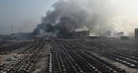 Число жертв взрыва в китайском порту увеличилось до 85 человек