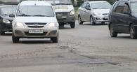 Омская область по обеспеченности дорогами стала одной из лучших в Сибири