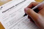 Налоговая привязка в прошлом. Россияне смогут решать налоговые вопросы в любой точке страны