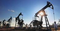 Эксперты: цены на нефть достигли дна