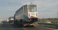 Списанные московские трамваи проехали мимо Омска