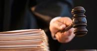 Дело бывшего бухгалтера Мацелевича направили в суд