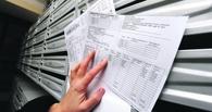 Омичам компенсируют комиссию за платежи по капремонту