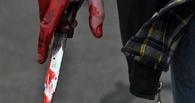 Житель Омской области зарезал мужчину возле кафе